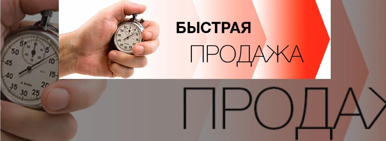 87b78e1604088 Срочно продам квартиру, дом, участок, коммерческую недвижимость Одесса